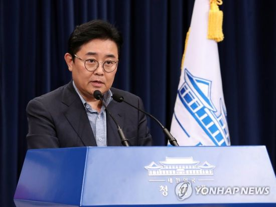 전병헌 청와대 정무수석(사진=연합뉴스)