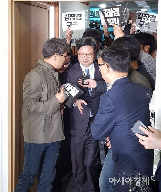 김장겸 MBC 사장 / 사진=아시아경제 DB