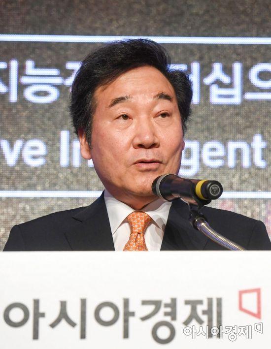 """李총리 """"정의로운 대한민국, 부패 결코 용납 않아"""""""