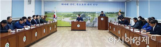 영암군, 시종면기관·사회단체협의회 정기회의 개최
