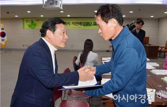 윤장현 광주시장, 공약평가 시민배심원단 위촉장 수여