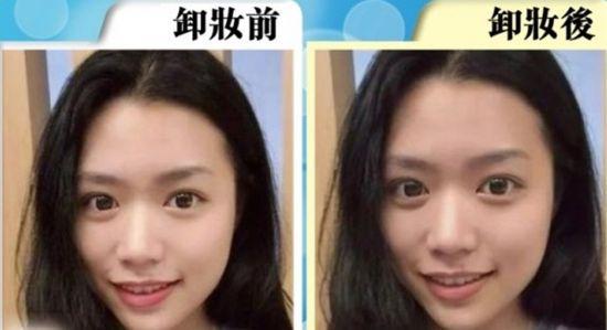 사진출처 = 텐센트 유투 랩