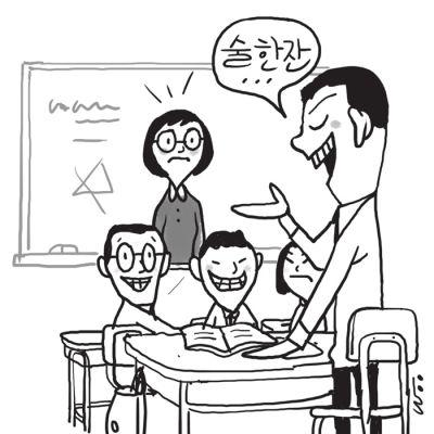 """[벼랑끝교권上] 수업중 """"술이나 한 잔해요"""" …할 말 잊은 여교사"""