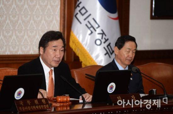 """李총리 """"장관들, 특수활동비 반성적 점검하라"""""""