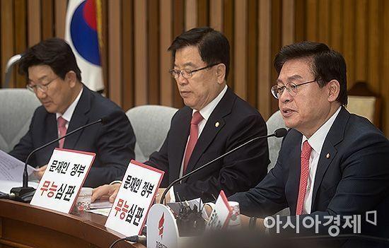 """정우택 """"홍종학, 정부 임명 밀어붙이고 싶은 유혹 버려야"""""""