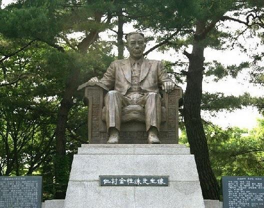 지난 1991년, 탄생 100주년에 맞춰 '인촌김성수선생탄신100주년기념사업추진위원회'에서 세운 김성수 동상 모습(사진=두산백과)