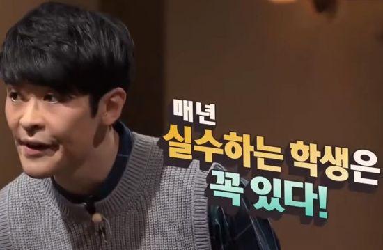 사진출처 = 이하 O tvN '어쩌다 어른' 캡처