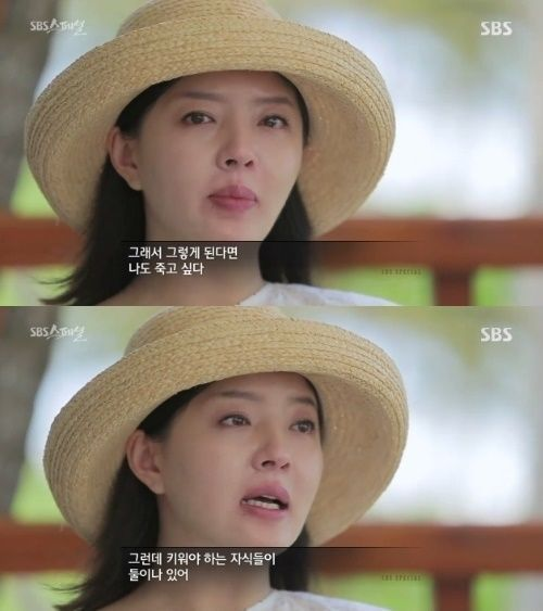 사진=SBS 스페셜 '두 여자의 고백' 화면 캡처