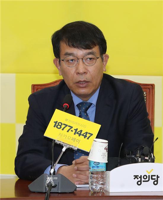 김종대 정의당 의원. 사진=연합뉴스