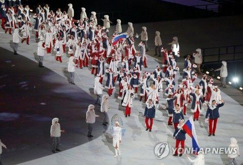 소치동계올림픽에 참가한 러시아 선수단 [이미지출처=연합뉴스]