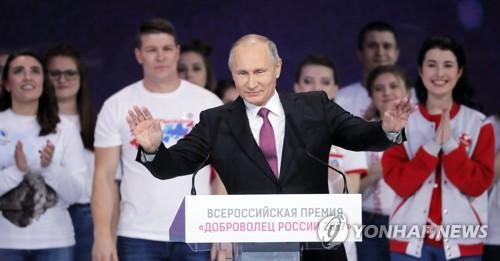 블라디미르 푸틴 러시아 대통령 [이미지 출처= EPA연합뉴스]