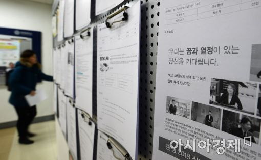 """내년 실업급여 인상…""""5300억 생산유발 효과"""""""