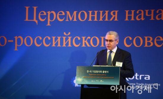 [포토]한-러 기업협의회 출범식, 축사하는 티모닌 주한 러시아 대사