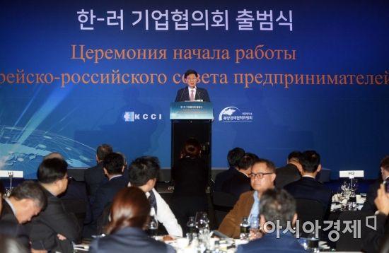 [포토]한-러 기업협의회 출범식, 개회사하는 박근태 초대 회장