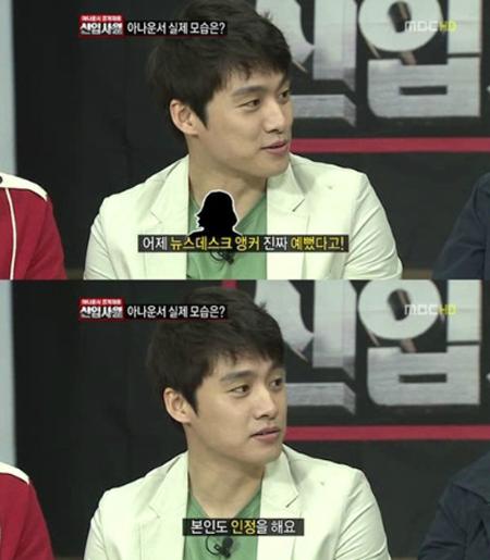 사진=MBC 예능 프로그램 '우리들의 일밤-신입사원' 방송화면 캡처