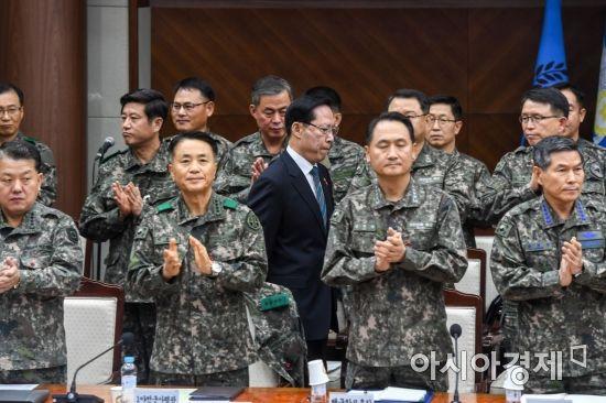 [포토] 전군주요지휘관회의 참석한 송영무 장관