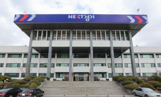 경기도 '공사 중인' 공동주택 21곳  긴급 안전점검 나서