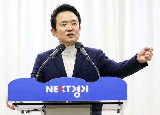 남경필 경기도지사
