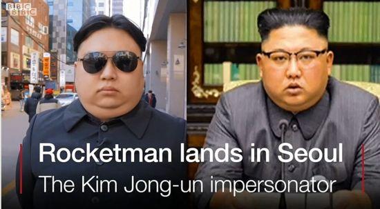 출처: BBC 홈페이지 캡쳐