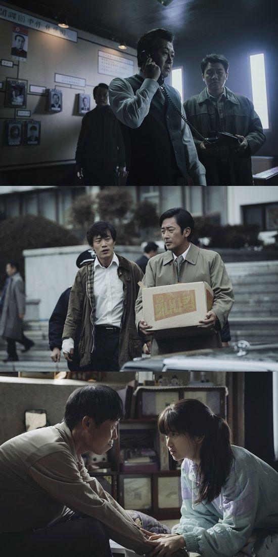 '1987' 스틸 / 사진=CJ엔터테인먼트