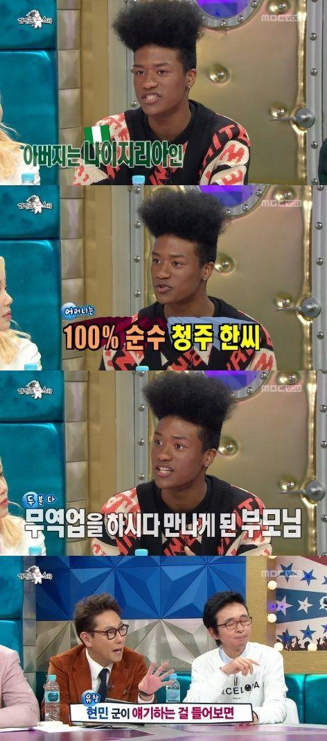 사진=MBC 예능 프로그램 '라디오스타' 캡처