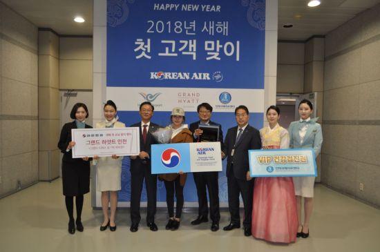 대한항공 임직원들이 1일 새해 첫 고객인 중국인 후이천씨(왼쪽에서 네번째)와 함께 기념 사진을 찍고 있다.