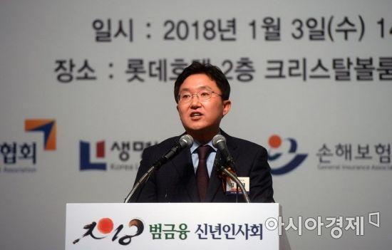 [포토]격려사하는 김용태 국회 정무위원장