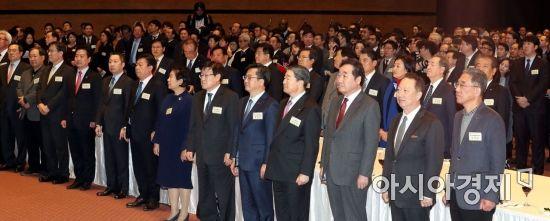 [포토] 대통령 불참한 경제계 신년인사회