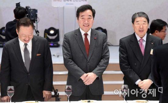 [포토]한자리에 모인 이낙연 총리-박용만 회장-구본준 부회장