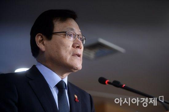 """최종구 금융위 """"블록체인은 장려.. 가상통화 불법화도 고려"""""""