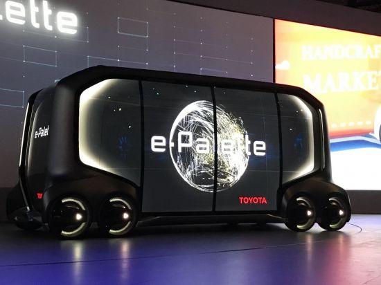 도요타가 CES 2018에서 공개한 'e-팔레트 콘셉트'