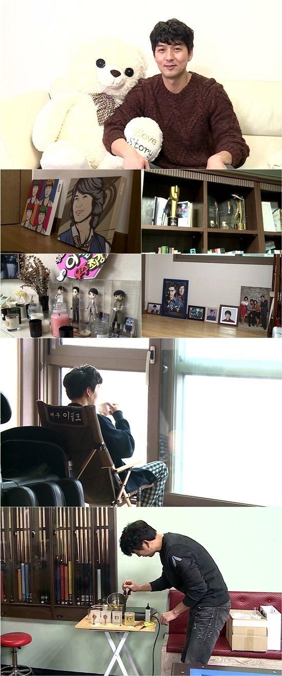 '나혼자산다' 이필모 / 사진=MBC 방송화면 캡처