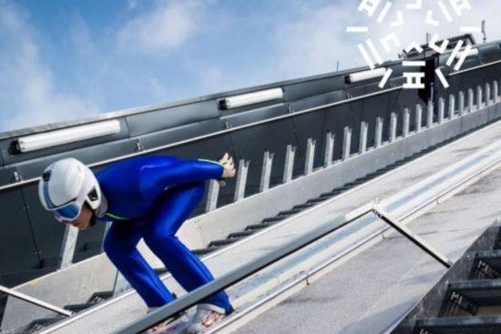 과학관에서 평창 동계올림픽이 미리 열린다?