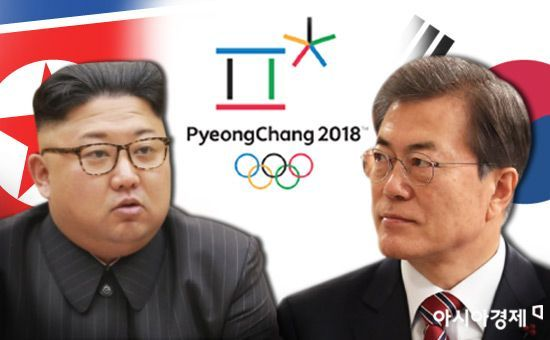 """무르익는 올림픽 南北단일팀 논의..""""막판까지 모른다"""""""