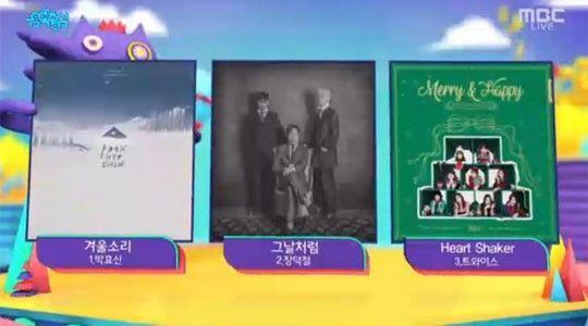 박효신과 장덕철, 트와이스가 '음악중심' 1위 후보에 올랐다./사진=음악중심' 캡쳐