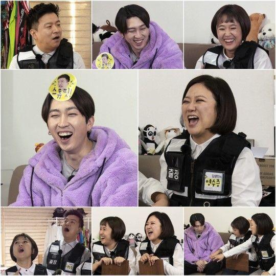 '김생민의 영수증' 슬리피 / 사진=KBS2