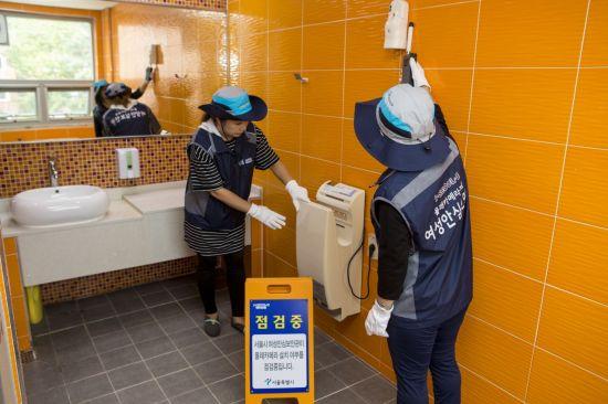 여성안심보안관. (사진=서울시 제공)