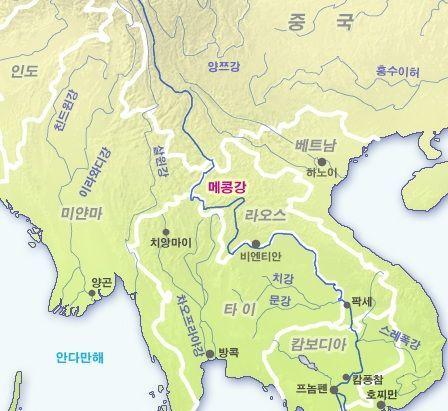 한국으로 향하던 탈북여성 12명이 라오스·태국 국경의 메콩강을 건너다가 배가 뒤집혀 일행 중 2명이 익사했다./사진=두산백과 캡쳐