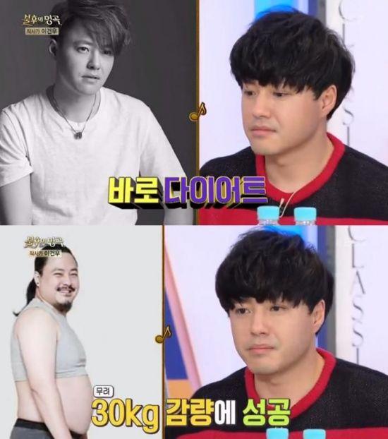 노유민 / 사진=KBS2TV '불후의 명곡-전설을 노래하다'