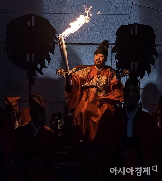 [포토] 임금님과 성화봉송