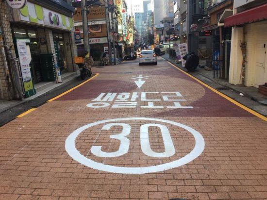 강남구, 신논현역~CGV강남역 '맛의 거리' 보행자우선도로 조성