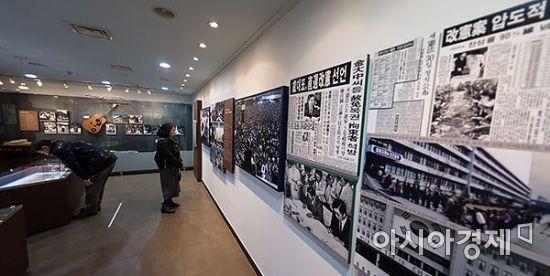 [포토] '박종철 기념관' 시민 발길 이어져