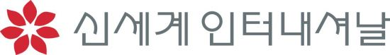"""차정호 신세계인터 대표 """"이커머스 사업 육성한다"""""""