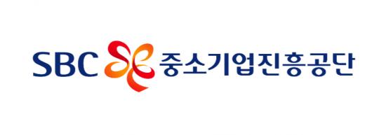 중진공, 중기벤처 자금조달 위한 자산유동화사업 검토