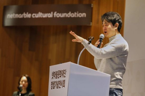 23일 서울 구로구 넷마블게임즈 본사에서 열린 넷마블문화재단 출범식에서 방준혁 의장이 환영사를 하고 있다. (사진 : 넷마블게임즈)