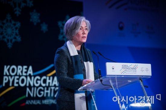 외교부, 19일 한-스웨덴 외교장관회담 개최