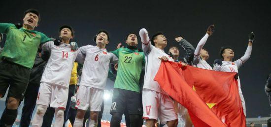베트남 축구대표팀/사진=AFC 공식 홈페이지