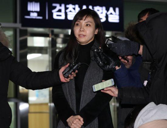 """서지현 검사 """"허위소문 유포 수사해달라"""" 조사단에 요청"""