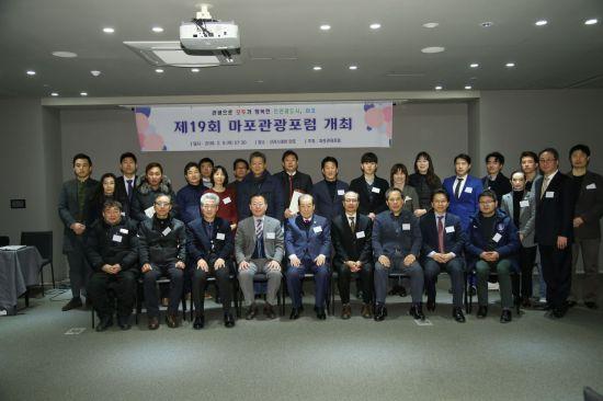 [포토]박홍섭 마포구청장, 마포관광포럼 참석