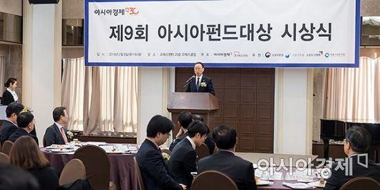 [포토] 축사하는 최흥식 금융감독원장